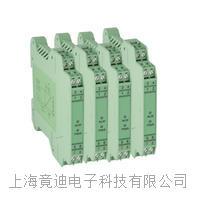 JD196-SG超薄型智能信号隔离器、智能配电器、4-20mA信号转换器、4-20mA电流分配器 JD196-SG-B