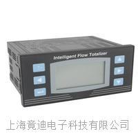 液晶显示流量积算控制仪/流量积算仪 JD802-QF