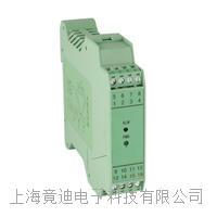 上海竟迪SOC-AA2-2-1电流分配器/配电隔离器 SOC-AA2-2-1