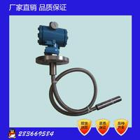 静压式液位变送器 JD-802