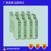 电位计型隔离分配器/0-4.7KΩ电位器变送器 JD196-RR