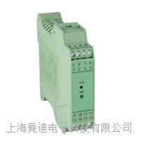 上海竟迪4-20mA电流信号分配器/SOC-AA2-2-1 SOC-AA2-2-1