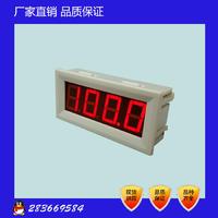 上海竟迪BT二线制回路数显表 JD-BT