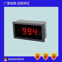 上海竟迪JD5135WY无源方形数显表/回路显示器/无源回路显示表
