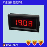 上海竟迪二线制显示表/二线制无源显示表/二线制回路显示表 JD1515WY