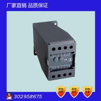 JD194-BS4I交流电流变送器 JD194-BS4I
