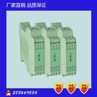 JD196-DL交流电流变送器 JD196-DL