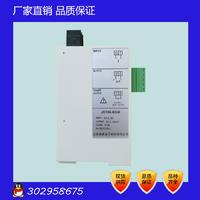 交流电压变送器 JD194-BS