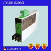 JD194-BS4I单相交流电流变送器 JD194-BS4I