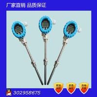 SBWZ2460/230带LCD液晶显示热电阻一体化温度变送器 上海仪表一体化温度变送器  SBWR2460/230