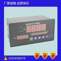 NPXM-2111P0 NPXM-2112P0 智能光柱显示报警仪 NPXM-2111P0