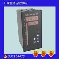 NPXM-2111P1 NPXM-2112P1 智能光柱显示报警仪 NPXM-2111P1