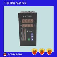 智能手操器NPDF-D211F2 NPDF-D211F2