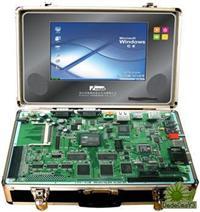 ARM9/ARM10多核心嵌入式实验实训平台 Embest EDUKIT-IV