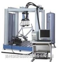 健身器材性能试验机