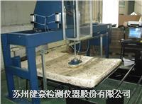 床垫弹簧疲劳寿命试验机(科内尔) KHJ-024