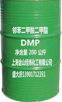 邻苯二甲酸二甲酯 DMP增塑剂