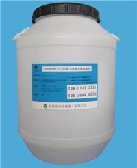勻染劑TAN 1227