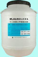 十二烷基三甲基氯化铵 1231