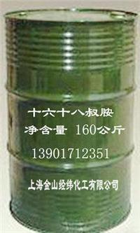 十六十八叔胺 DMA1618