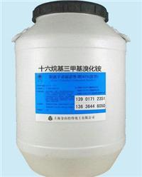 十六烷基三甲基溴化铵 1631BR