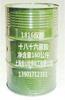 十八十六烷基二甲基叔胺18/16DMA 18/16叔胺