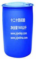 十二十四烷基二甲基叔胺12/14DMA 97型