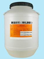 新洁尔灭产品描述 苯扎溴铵