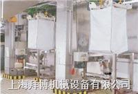 上海吨包倒袋站售后服务_南京吨包倒袋站报价_常州吨包倒袋站生产厂家_上海拜博吨包倒袋站**供应