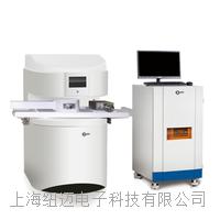 核磁共振食品分析与成像系统