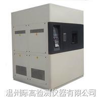 YT3000型土工布日晒气候试验机 YT3000型