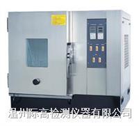 JG-6808型恒温恒湿耐水解试验机  JG-6808型