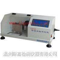 YG819A型织物钻绒性能测试仪 YG819A型