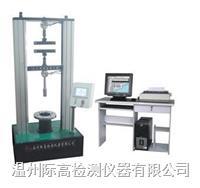 YT010型电子土工布强力综合试验机(10KN-30KN) YT010型电子土工布强力综合试验机