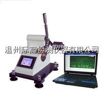 厂家最新研发生产YG033E型数字式撕裂仪