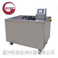 48杯耐水洗色牢度试验机/满足标准GB/T3921.1-5  ISO105  AATCC