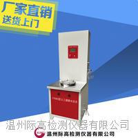 YT080B型土工膜耐静水压测定仪(水利) YT080B型