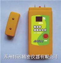 水分测试仪