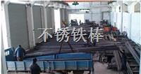 不锈铁棒供应商 常规