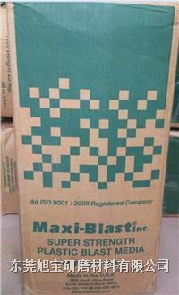 正方体塑胶砂 0.75mm、1.0mm、1.2mm、1.5mm