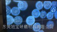PA尼龍砂PA塑料砂 0.25mm、0.3---1.0mm、1.5mm