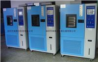 可程式冷热冲击试验箱 RTE-GDW225