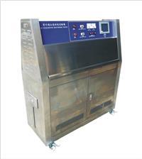 深圳紫外线老化试验箱 RTE-UV01A