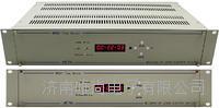 同步时钟产品,选择唯尚,选择品质! W9001