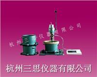HG-1000S混凝土贯入阻力测定仪 HG-1000S