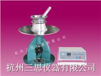 NLD-3水泥胶砂流动度测定仪 NLD-3