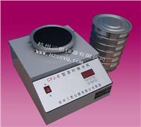 CFJ-II茶葉篩析儀