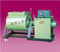 SJD-100L强制式单卧轴混凝土搅拌机 SJD-100L