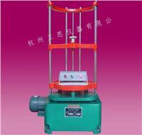 杭州三思ZBSX-92A电动标准振筛机  ZBSX-92A