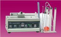 电动砂当量测定仪 SD-II
